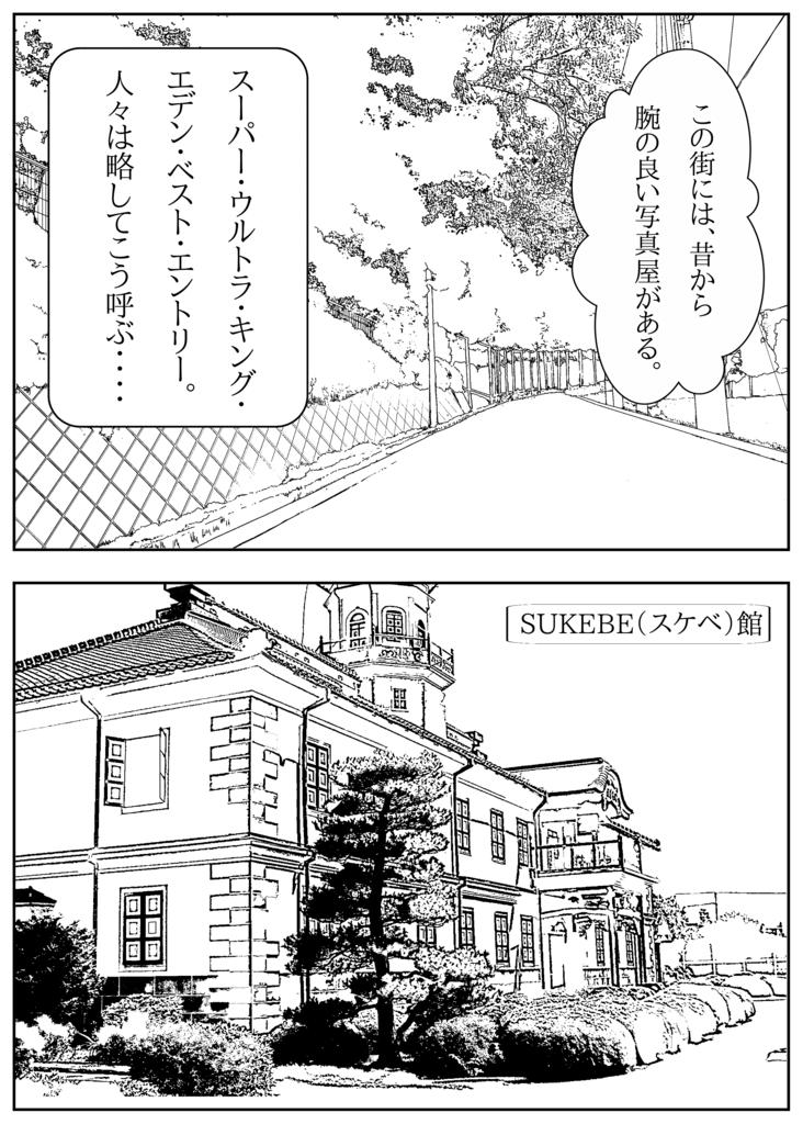 f:id:yaki295han:20170101154724p:plain