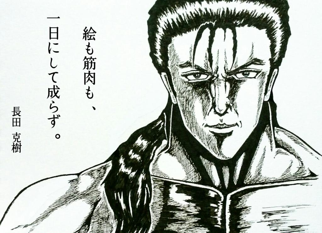 f:id:yaki295han:20170205225003j:plain