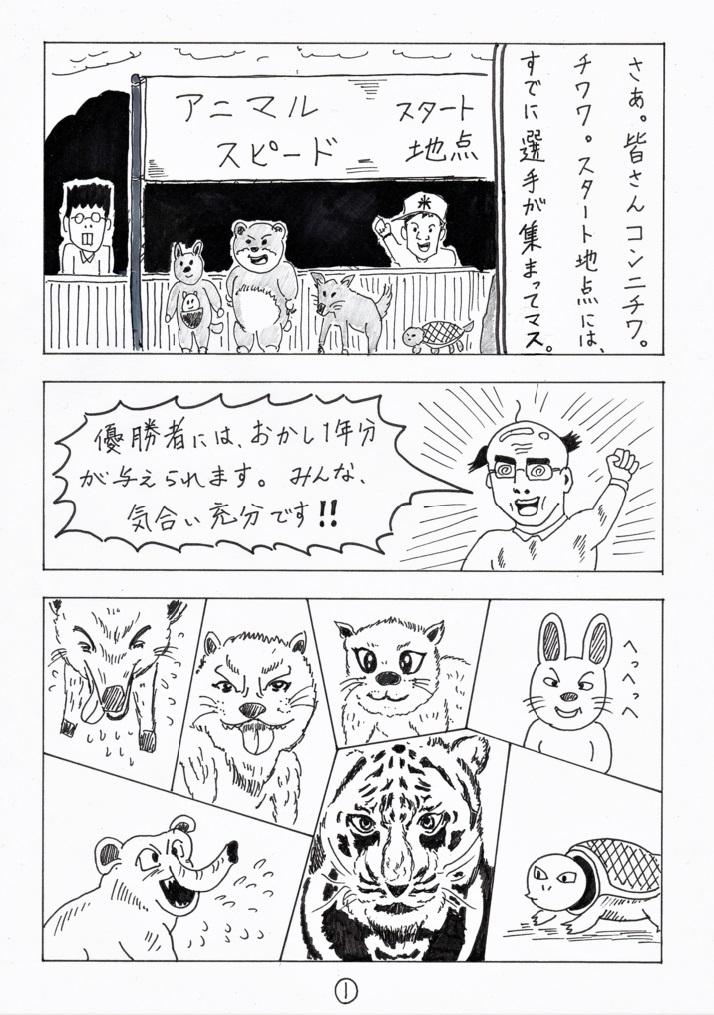 f:id:yaki295han:20170220015403j:plain