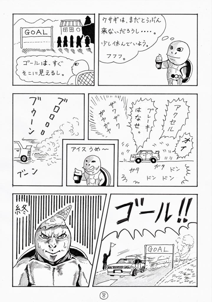 f:id:yaki295han:20170220020451j:plain