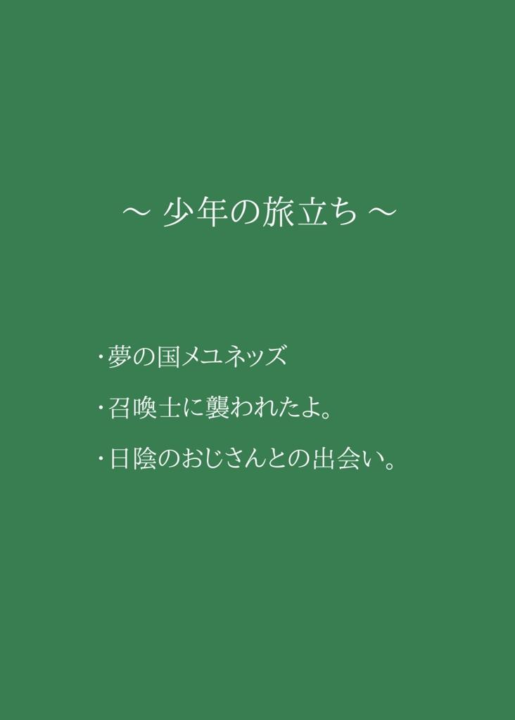 f:id:yaki295han:20170226011621j:plain