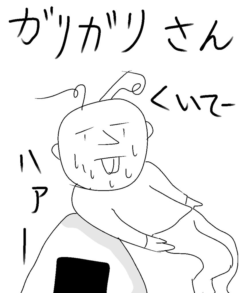 f:id:yaki295han:20170629232424p:plain