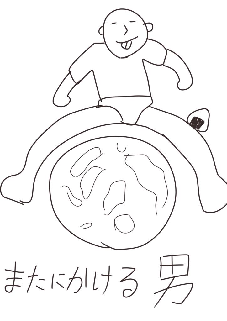f:id:yaki295han:20180125001218p:plain