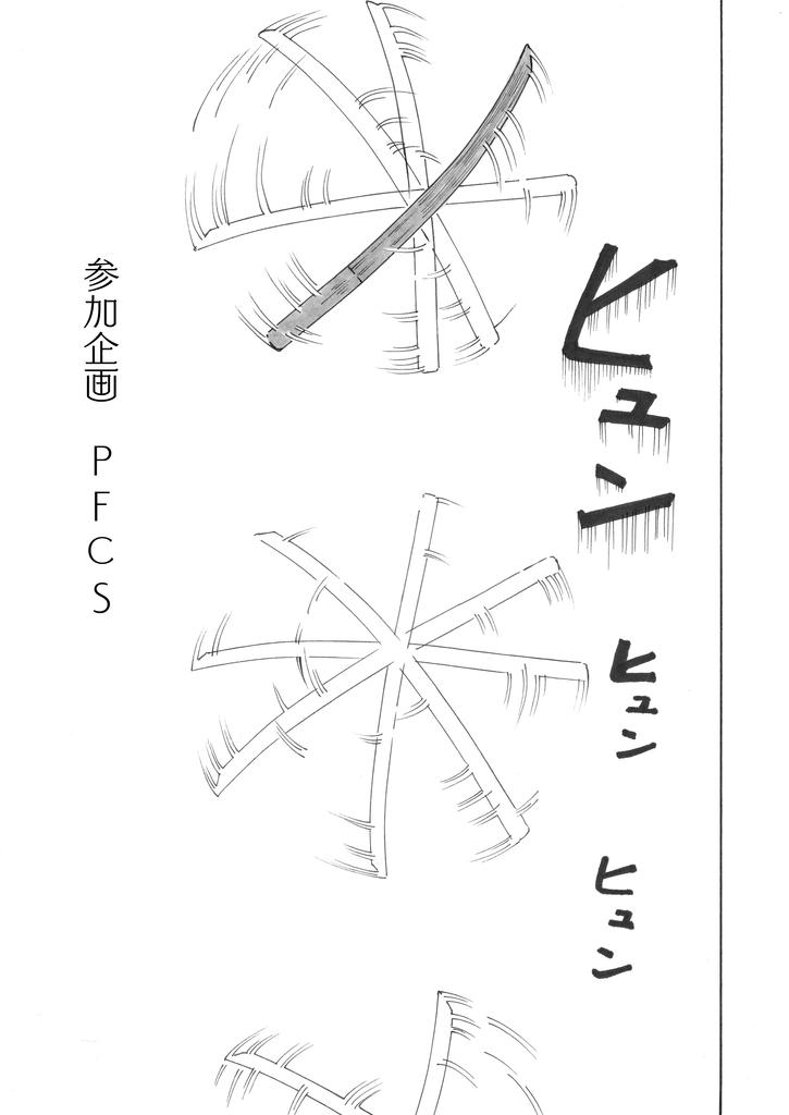 f:id:yaki295han:20190303043437p:plain
