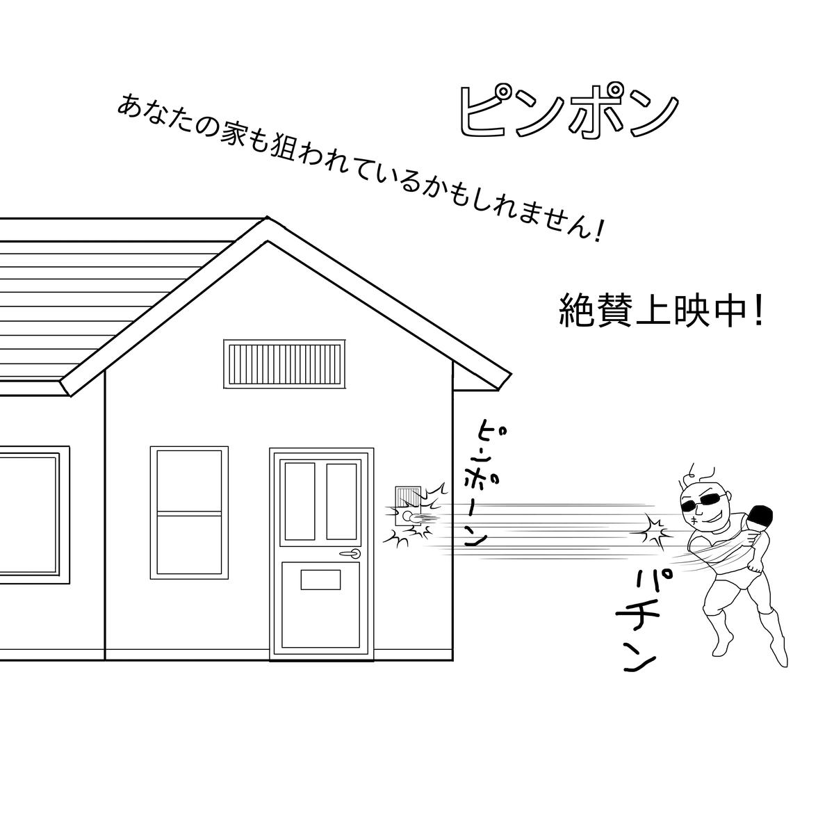 f:id:yaki295han:20200407145857p:plain