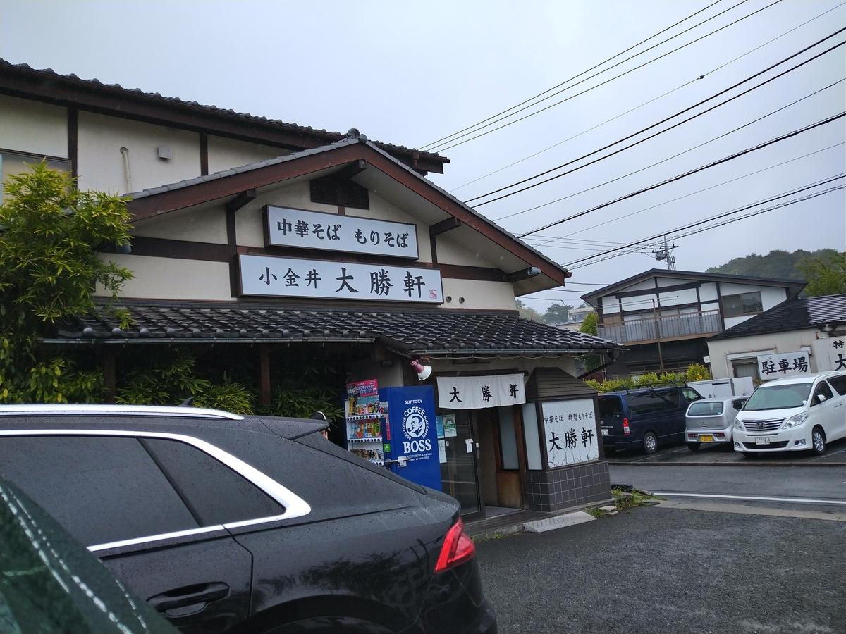 f:id:yakichimususu:20210414183825j:plain