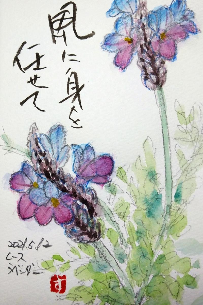 f:id:yakichimususu:20210512190143j:plain