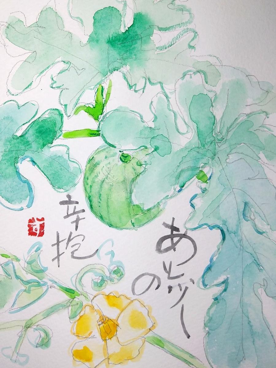 f:id:yakichimususu:20210729211045j:plain