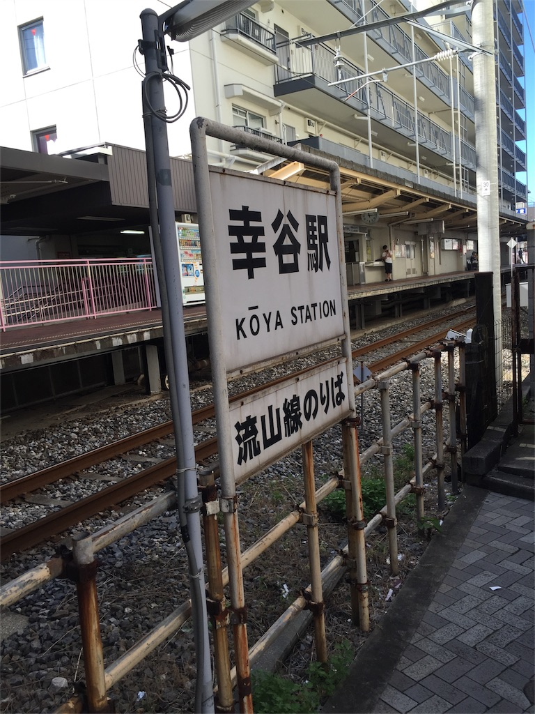 f:id:yakigashi-magoto:20160903235008j:image