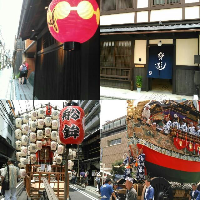 f:id:yakigashi-magoto:20170814084407j:image