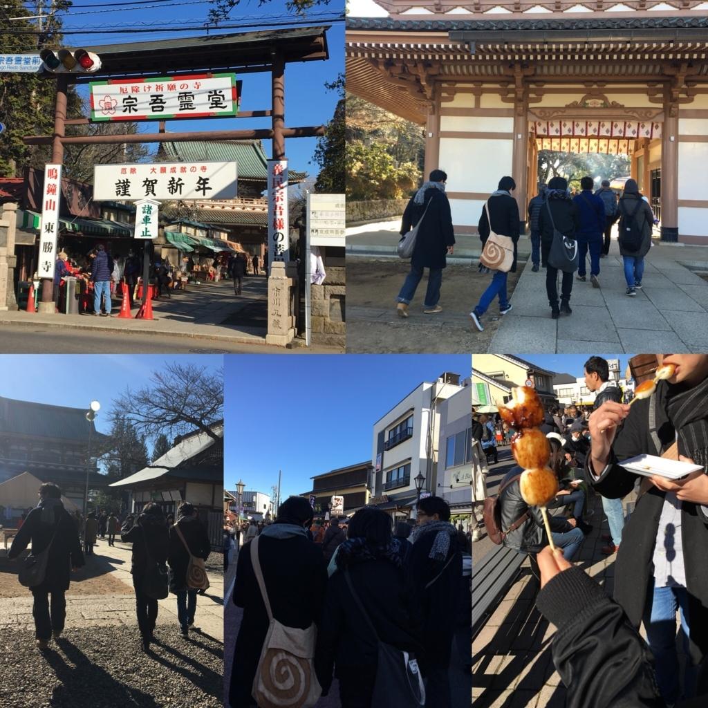 f:id:yakigashi-magoto:20180103102501j:plain