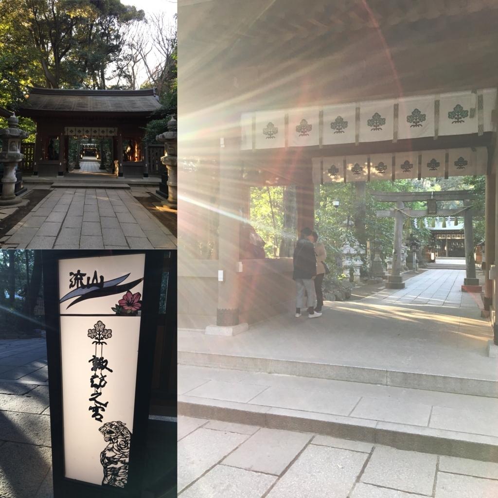 f:id:yakigashi-magoto:20180118221542j:plain