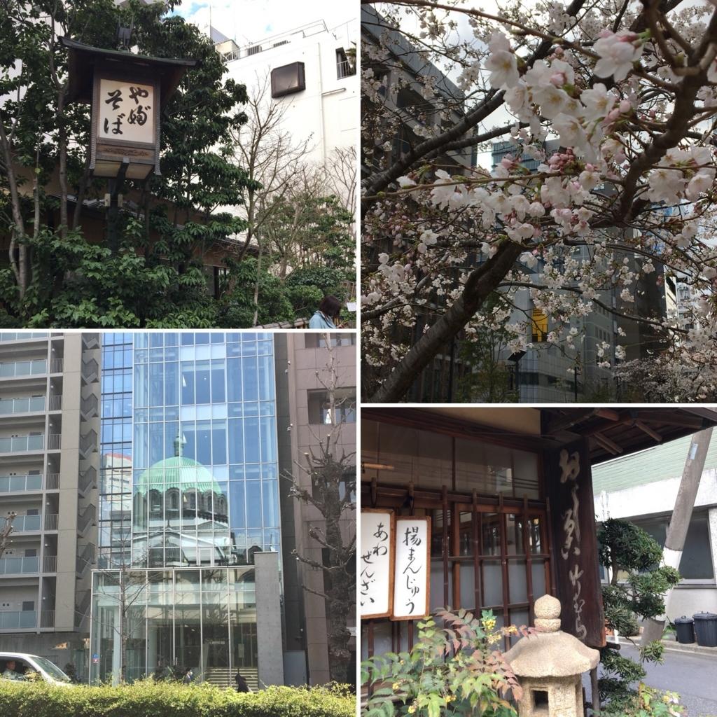 f:id:yakigashi-magoto:20180505223448j:plain