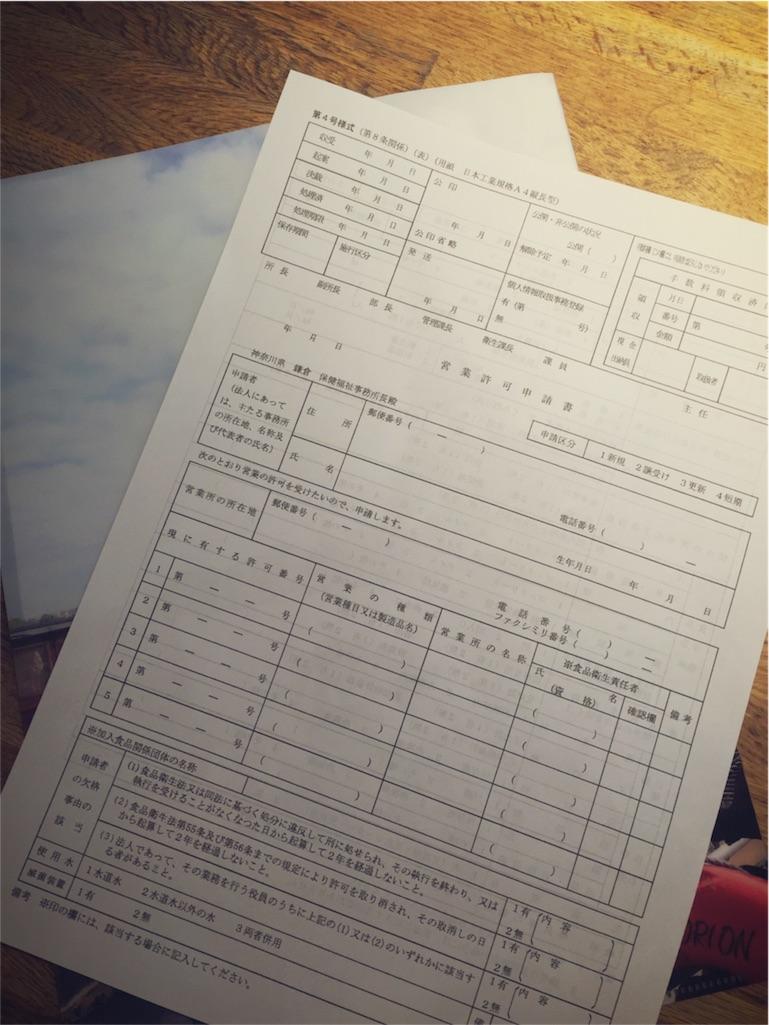 f:id:yakigashi:20170213100002j:image