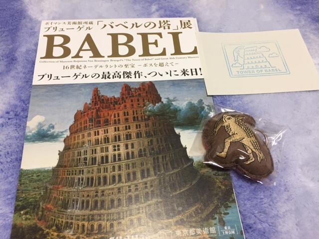 f:id:yakiii:20170505132603j:plain