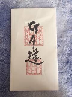 f:id:yakiii:20170521090820j:plain