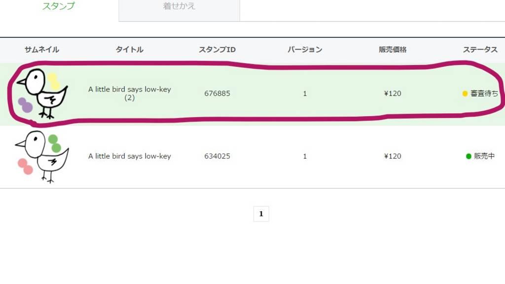 f:id:yakiii:20170528205848j:plain
