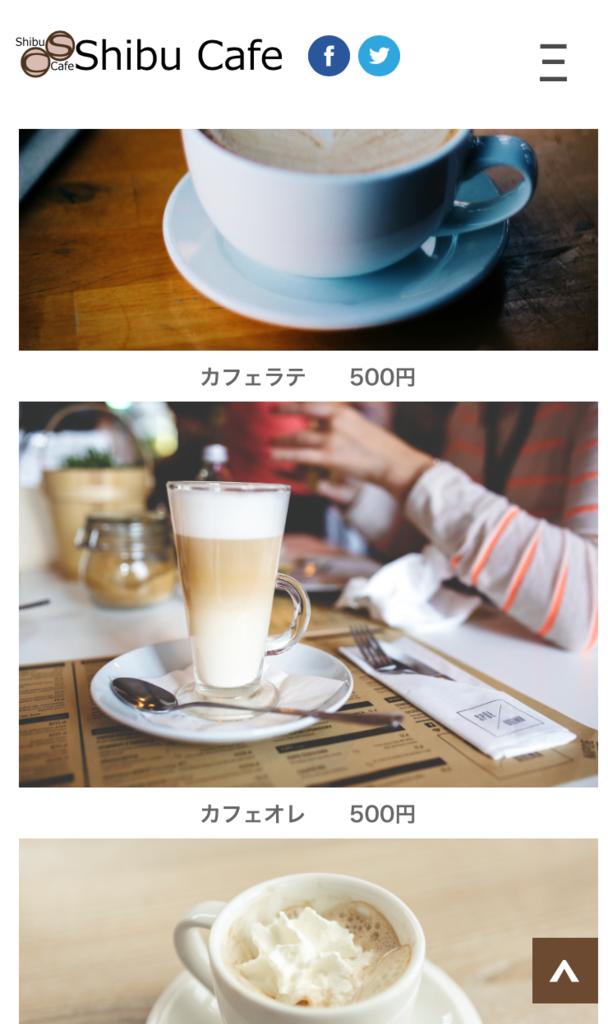 f:id:yakiii:20170701191118p:plain