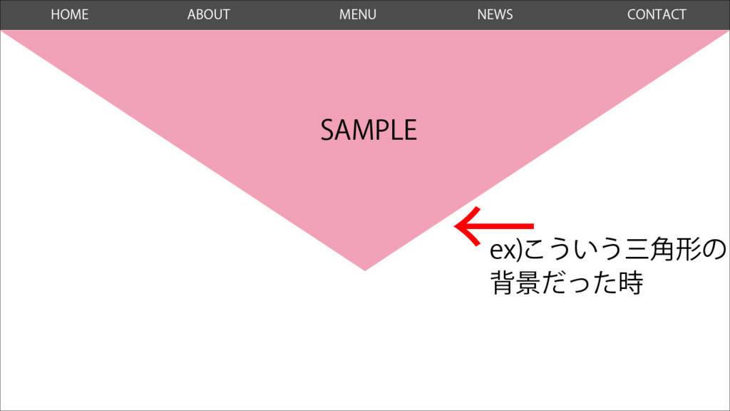 f:id:yakiii:20170710224146j:plain