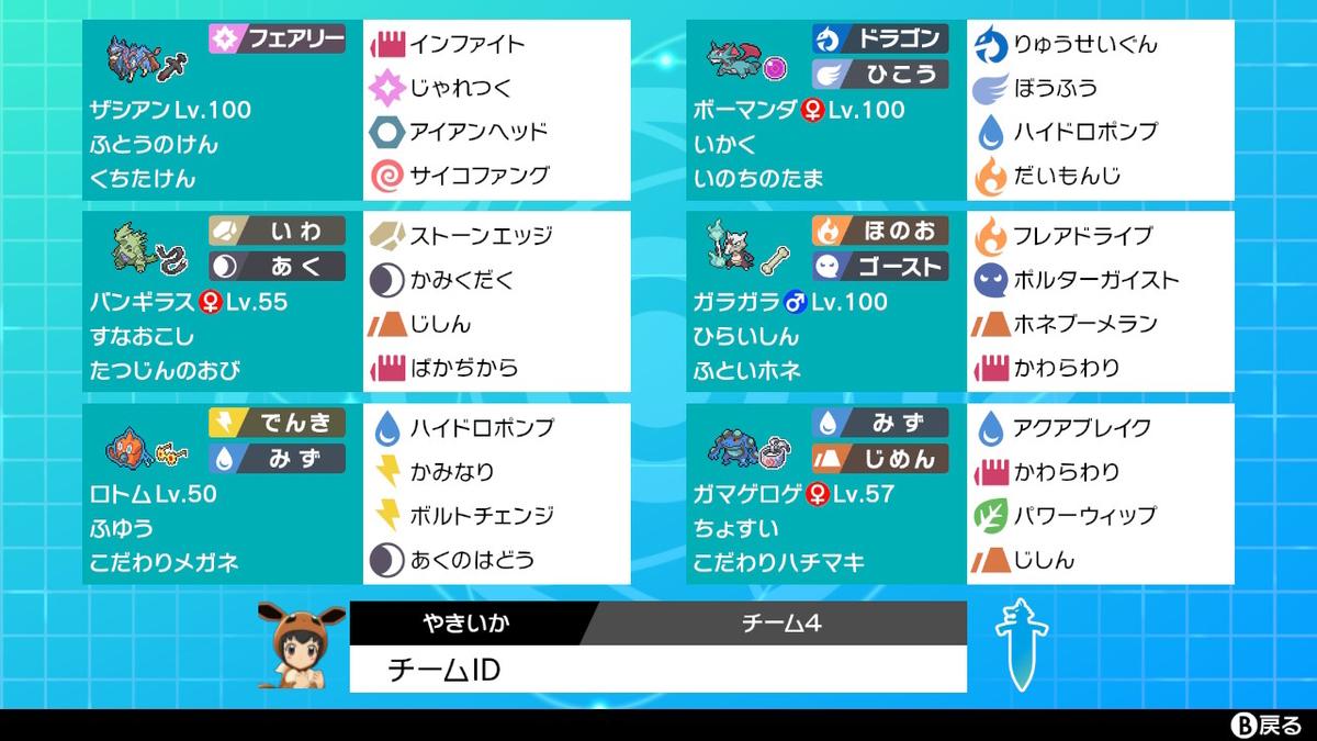 f:id:yakiika_logical:20210403000041j:plain