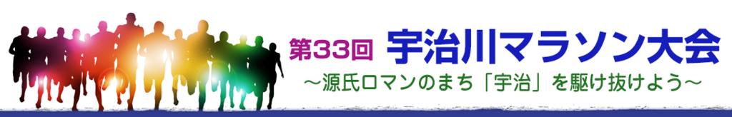 f:id:yakiimoboy:20170226211759j:plain
