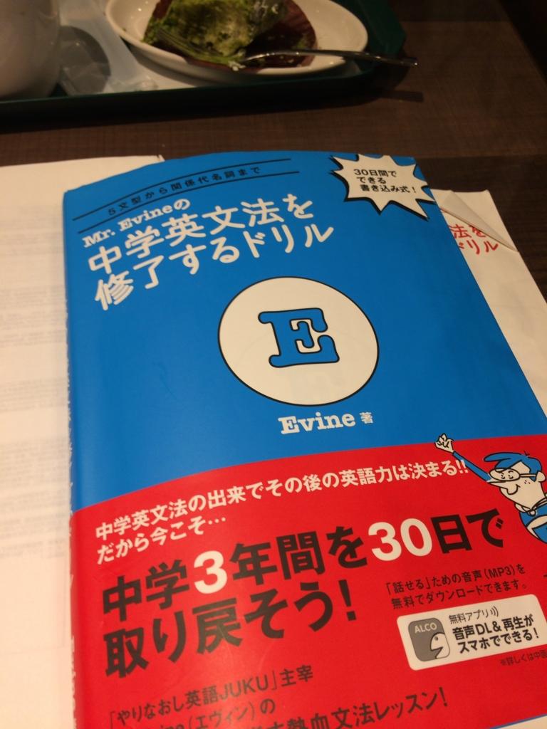 f:id:yakiimoboy:20170415180821j:plain