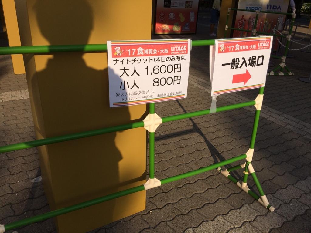 f:id:yakiimoboy:20170430211412j:plain