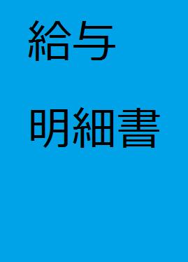 f:id:yakiimoboy:20170624180725p:plain