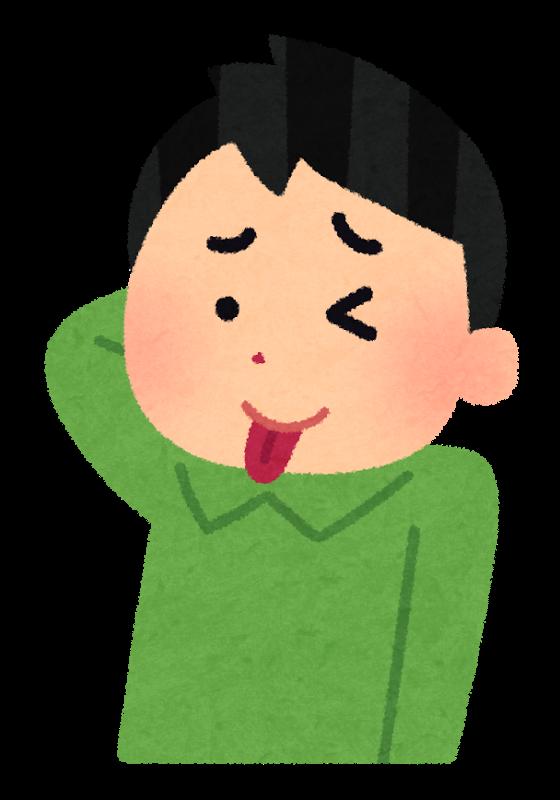 f:id:yakiimoboy:20170624185745p:plain