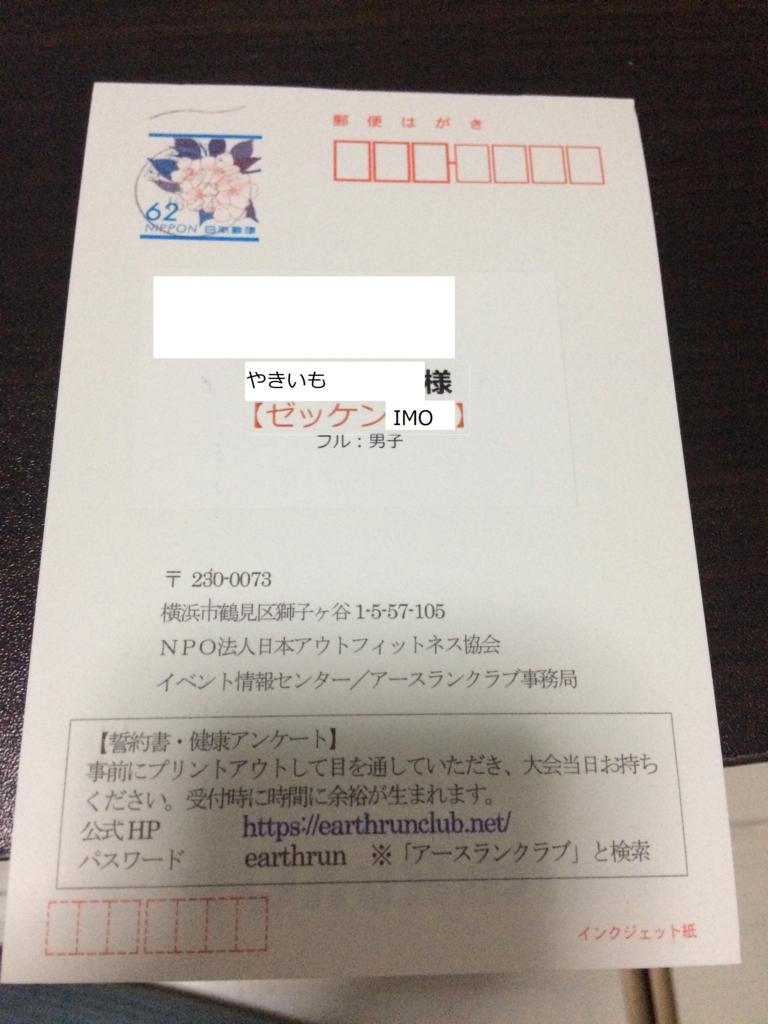 f:id:yakiimoboy:20170701224716p:plain