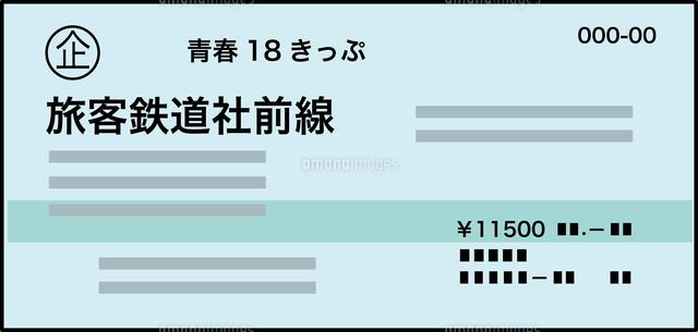f:id:yakiimoboy:20170811182944j:plain