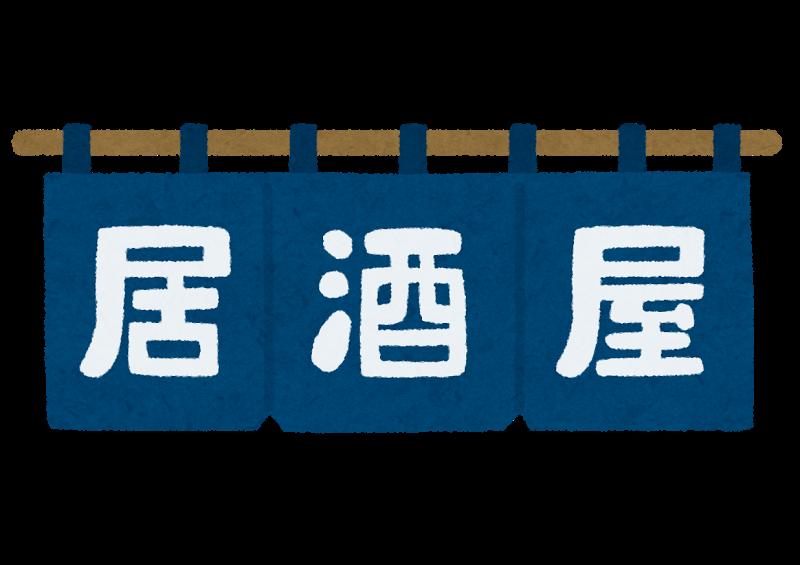 f:id:yakiimoboy:20171209172929p:plain
