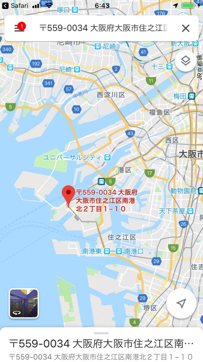 f:id:yakiimoboy:20190804213527p:plain