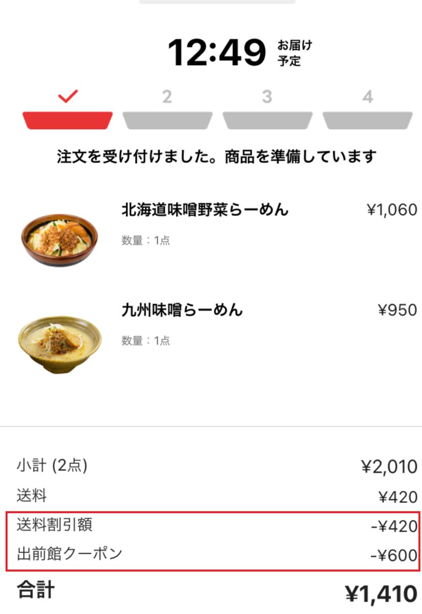f:id:yakiimoboy:20210914123437p:plain