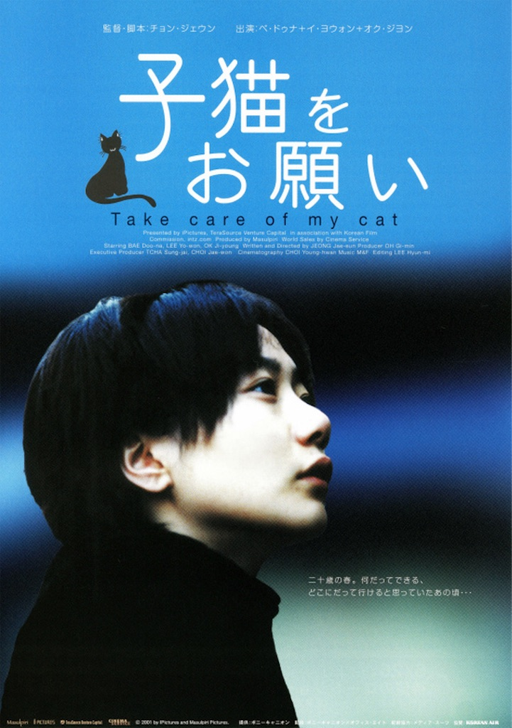 f:id:yakiimosukidesu:20210303134010j:image