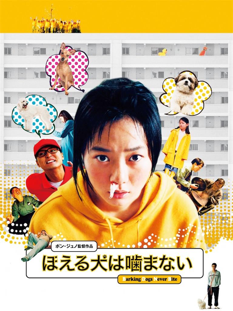 f:id:yakiimosukidesu:20210303134355j:image