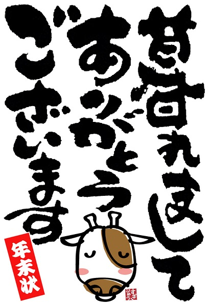 f:id:yakiniku-kurozakura:20161227174817j:plain