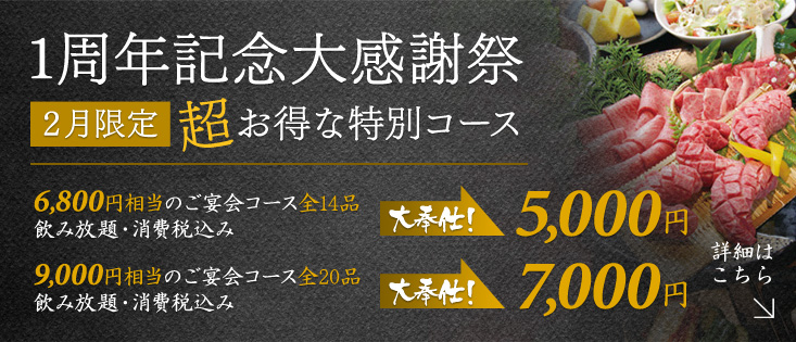 f:id:yakiniku-kurozakura:20170201110211j:plain