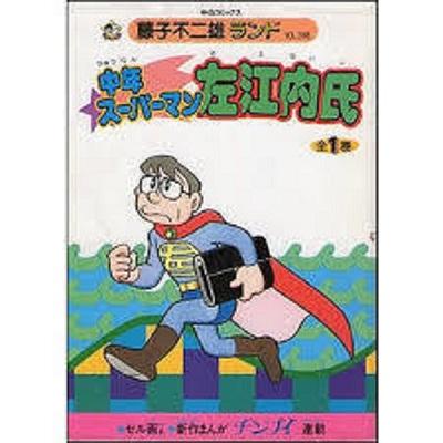 f:id:yakiniku-kurozakura:20170219095259j:plain