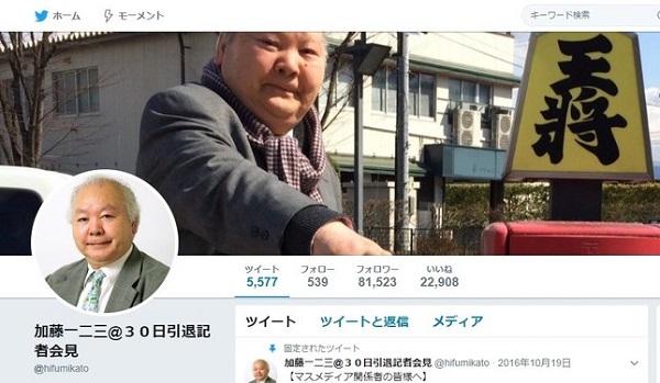 f:id:yakiniku-kurozakura:20170705164656j:plain