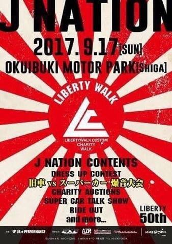 f:id:yakiniku-kurozakura:20170914175529j:plain