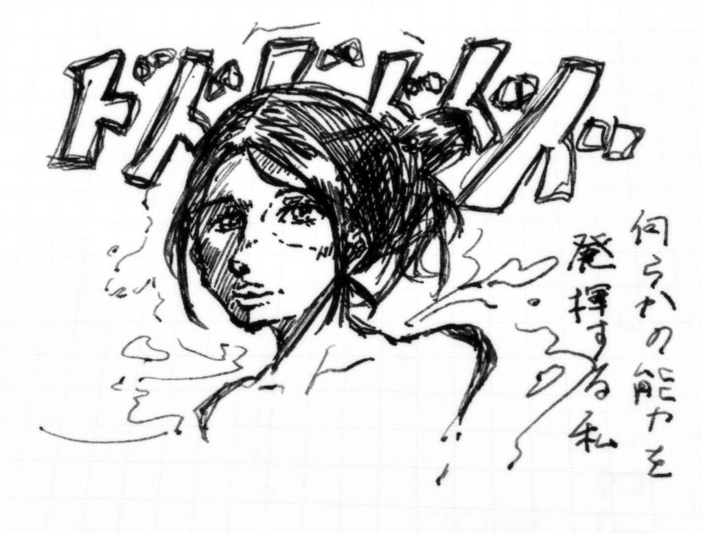 f:id:yakisobacurry:20170430143621j:image