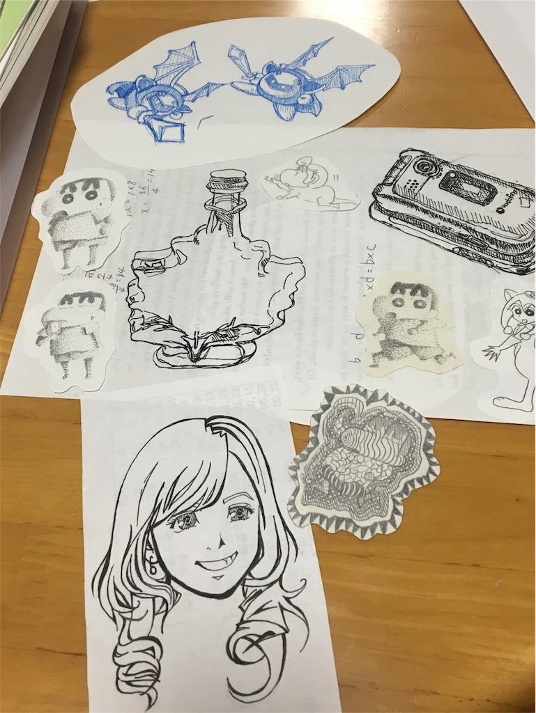 f:id:yakisobacurry:20170705030712j:image
