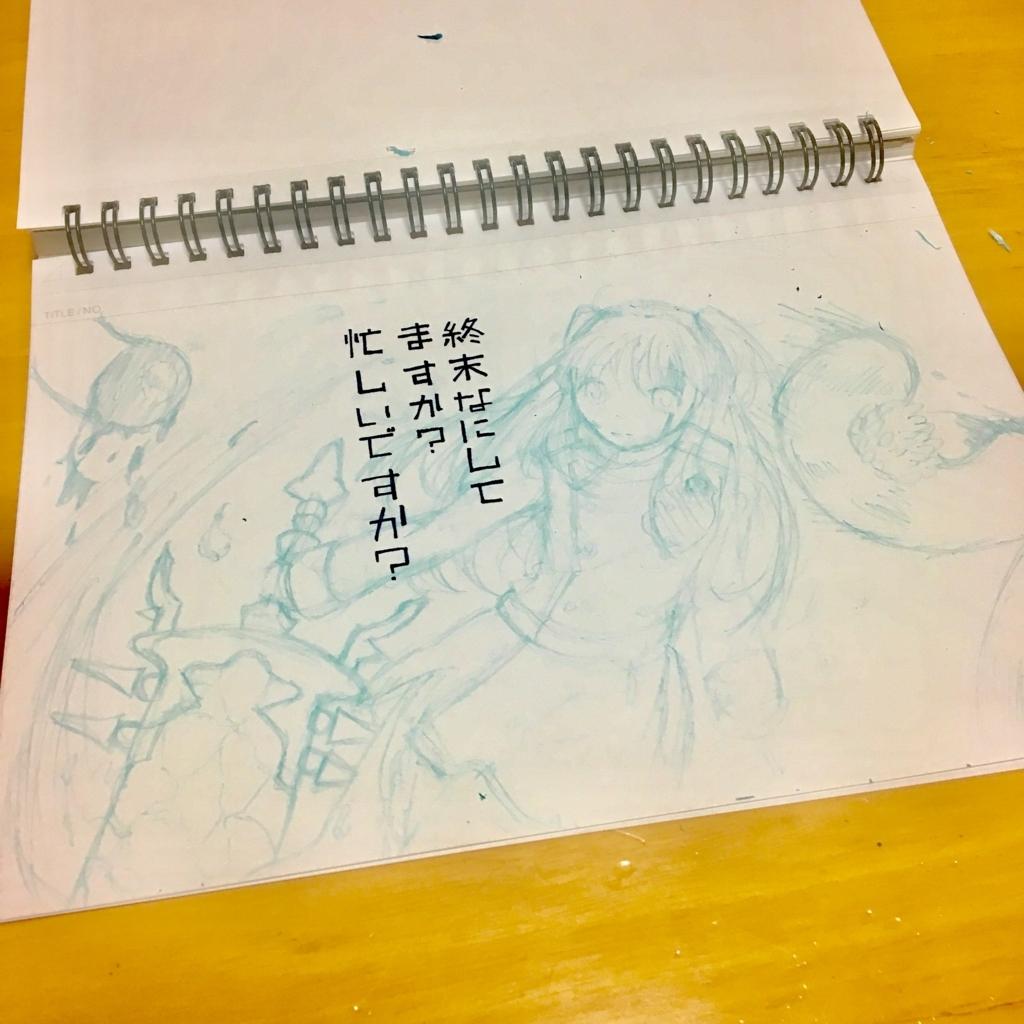 f:id:yakisobacurry:20170708002642j:plain