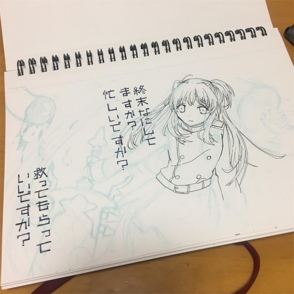 f:id:yakisobacurry:20170708232629j:image