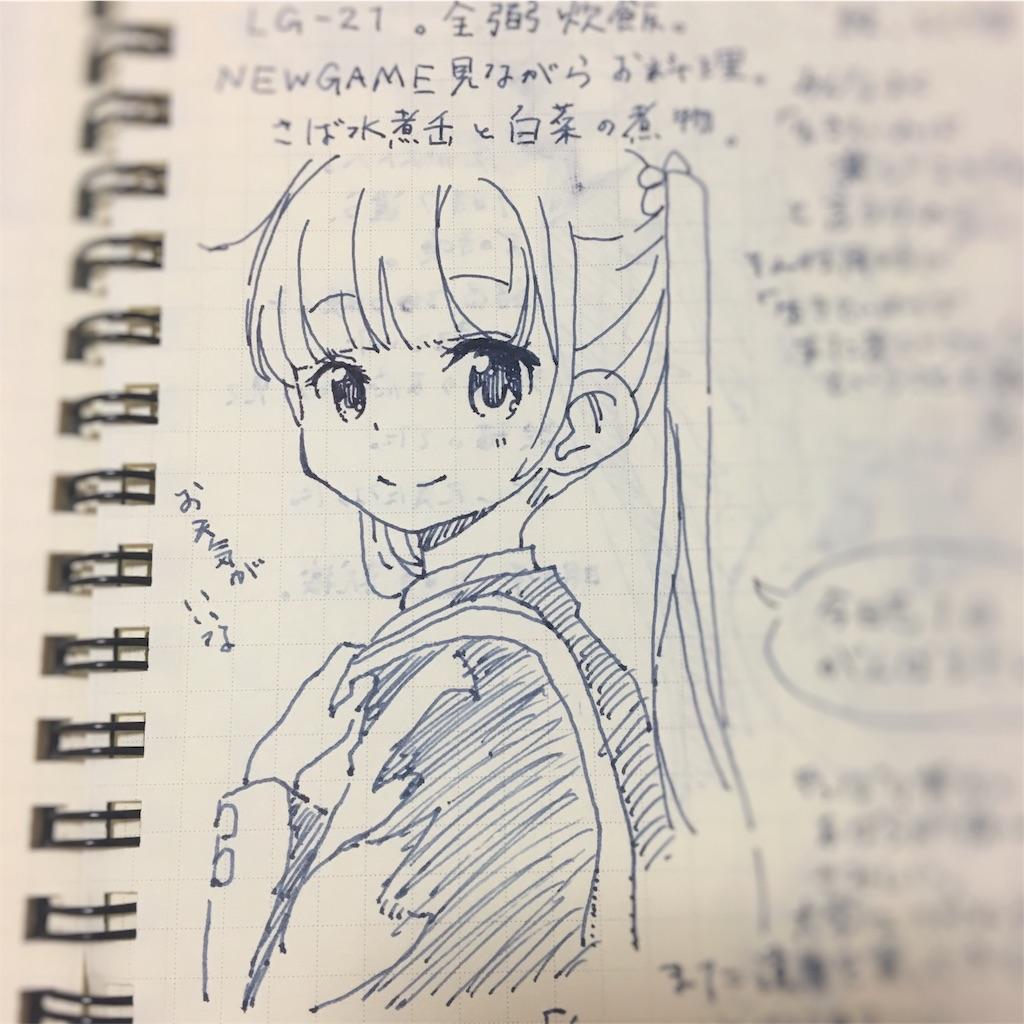 f:id:yakisobacurry:20170713022106j:image