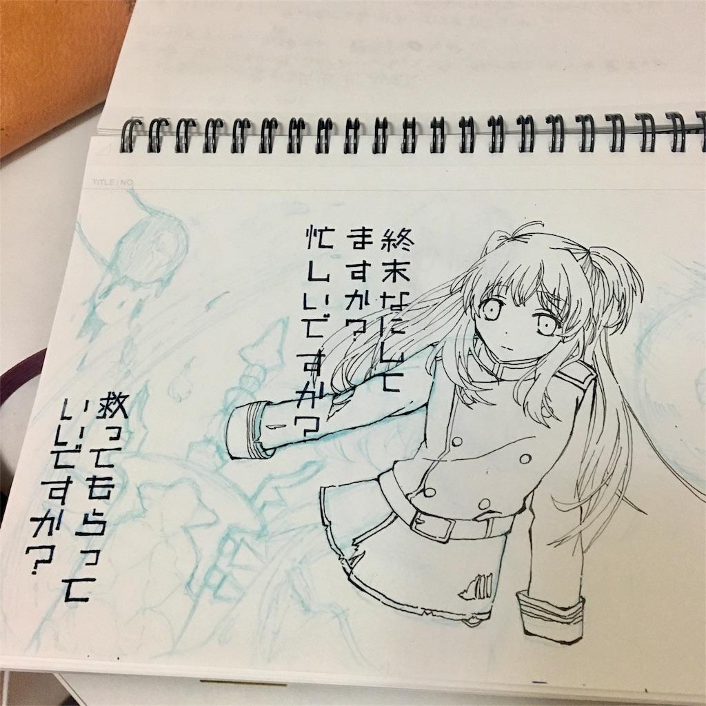 f:id:yakisobacurry:20170720230832j:image
