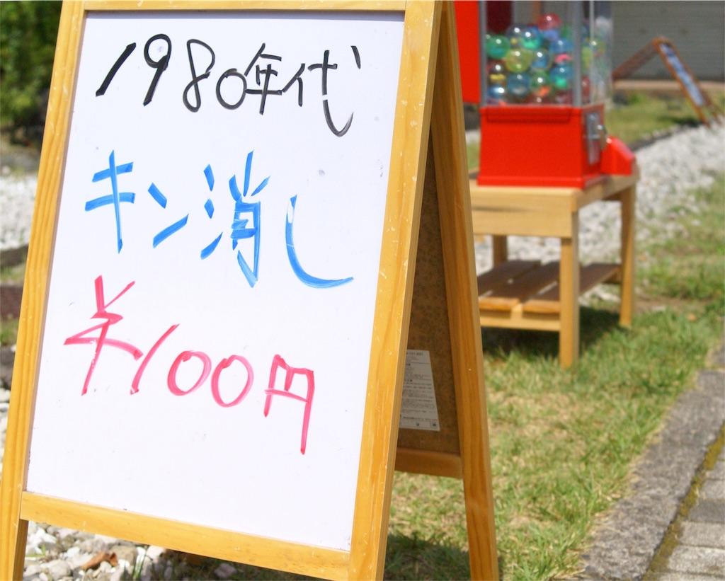 f:id:yakisobacurry:20170910150552j:image