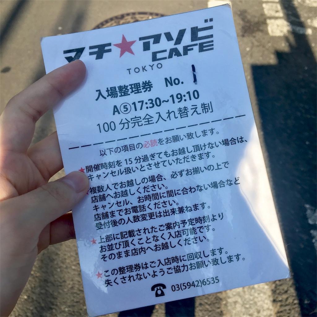 f:id:yakisobacurry:20170918002044j:image