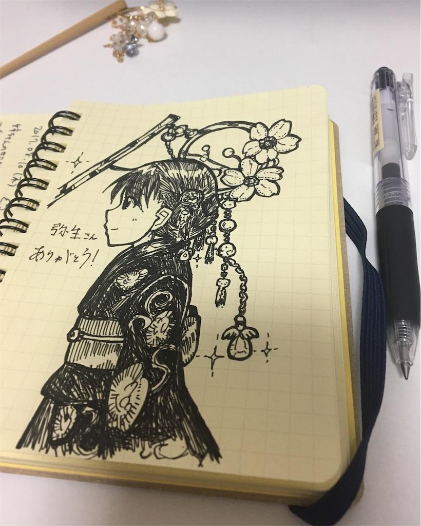 f:id:yakisobacurry:20170918002304j:image